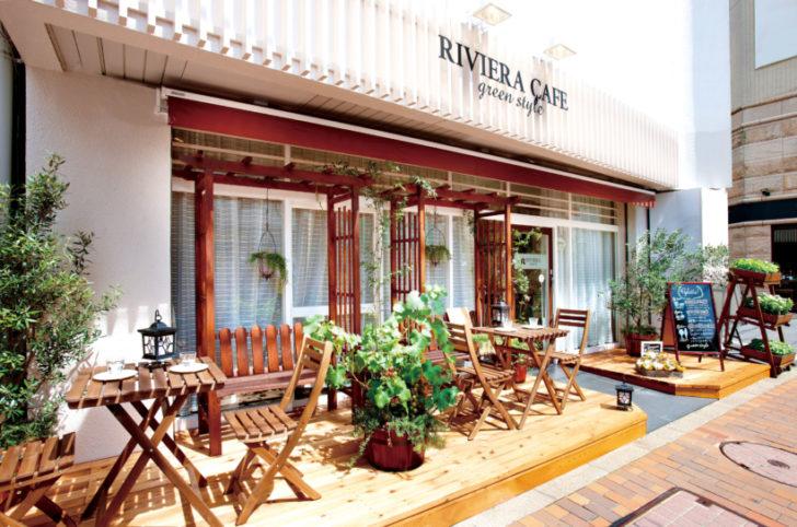 リビエラ東京 カフェグリーンスタイル 店舗写真